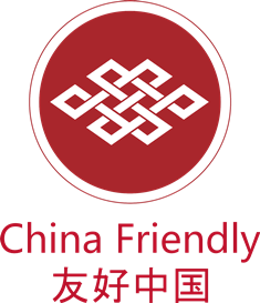 """China Friendly"" в Нижнем Тагиле"