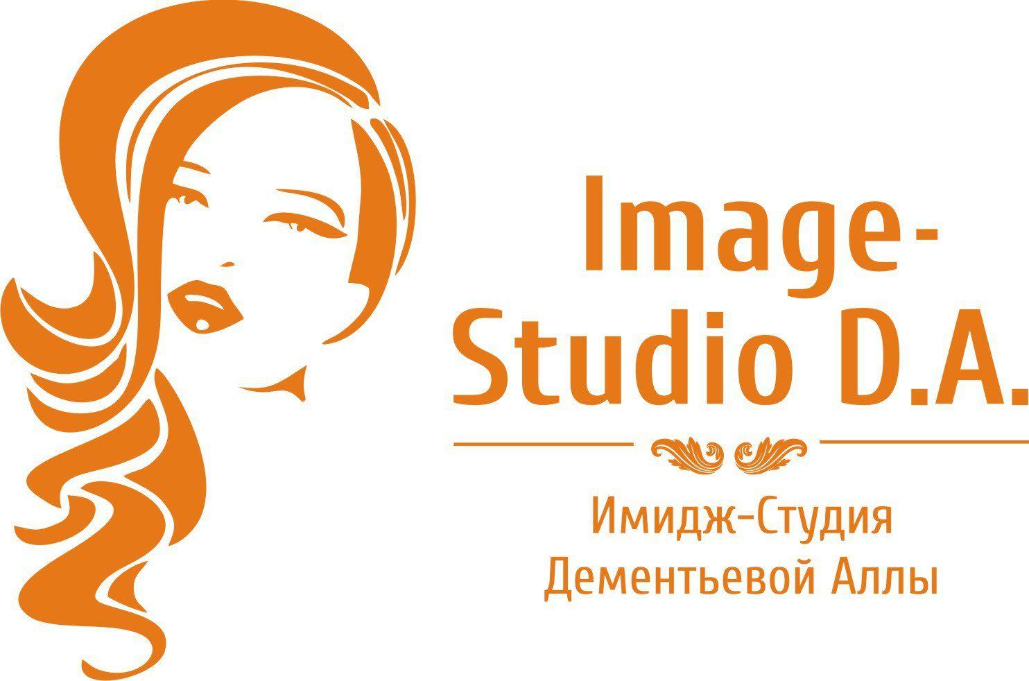 Image_Studio_D_A_logo.JPG