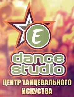 E-dance studio