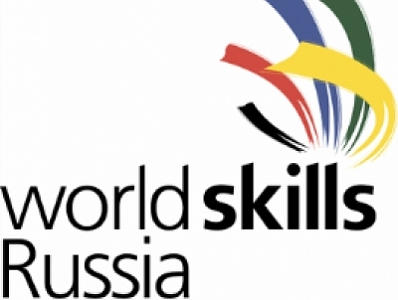Чемпионат WorldSkills Hi-Tech стартовал в Екатеринбурге