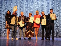 RUSSIAN EVENT AWARDS 2015